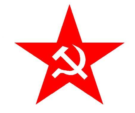 Symbol současné KSČ